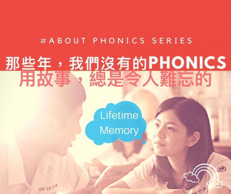 Phonics05