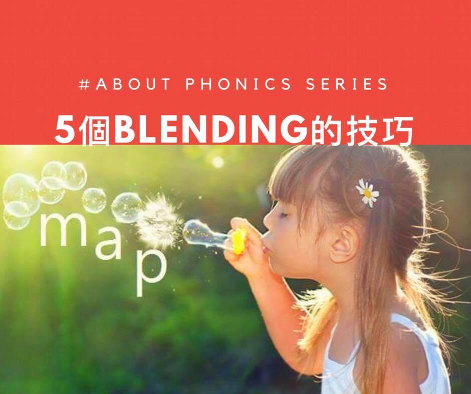 Phonics-blending tips