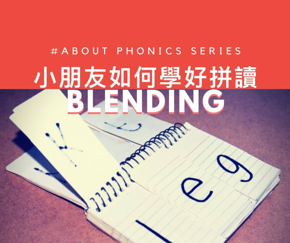 Phonics-how to blend