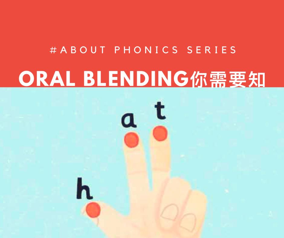 Phonics-oral-blending