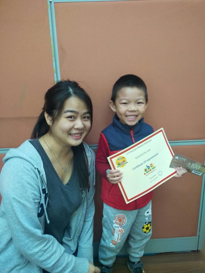 letterland encouragement award 1 orig