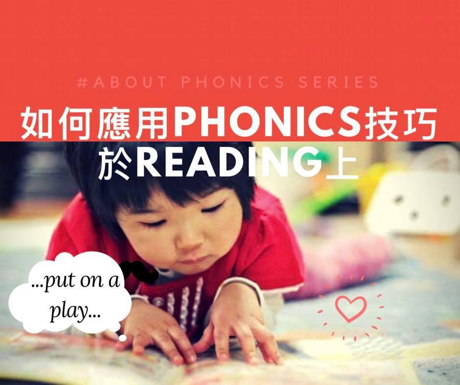 Phonics-how to read