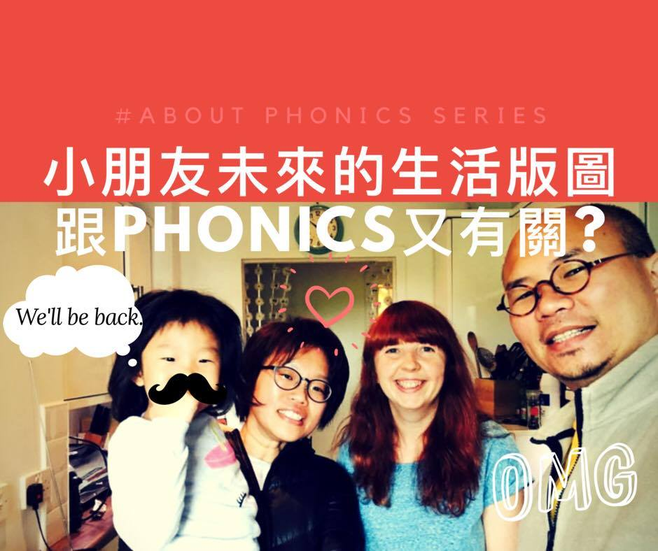 phonics and life 2 orig