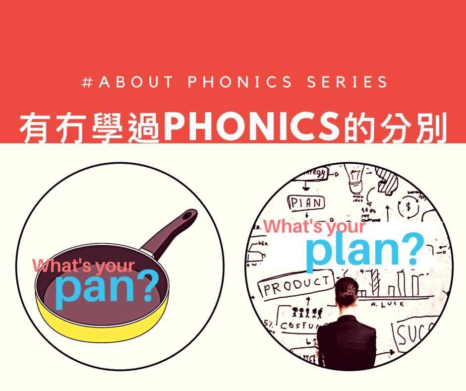 Phonics06